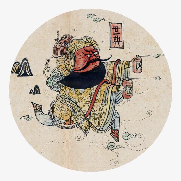 Visuel 02 de la collection Dieu de la porte en Chine
