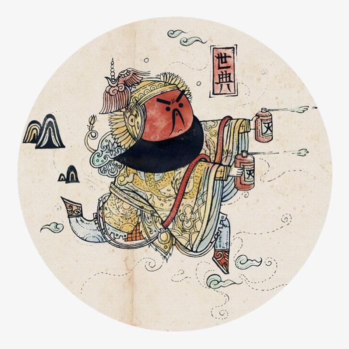 Visual 03 from the Dieu de la porte en Chine collection