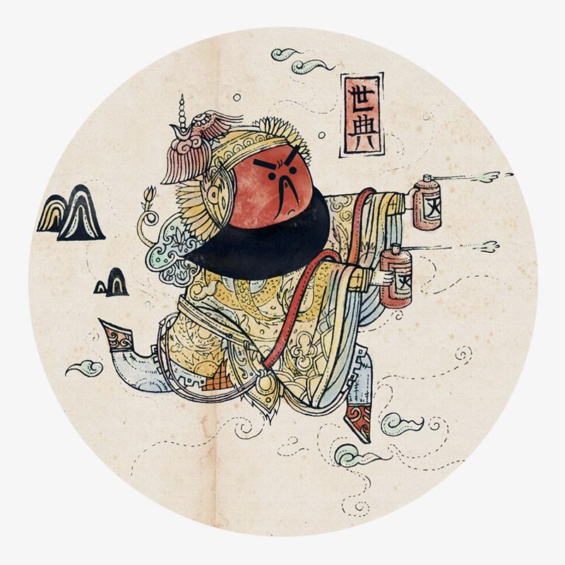 Visuel 03 de la collection Dieu de la porte en Chine